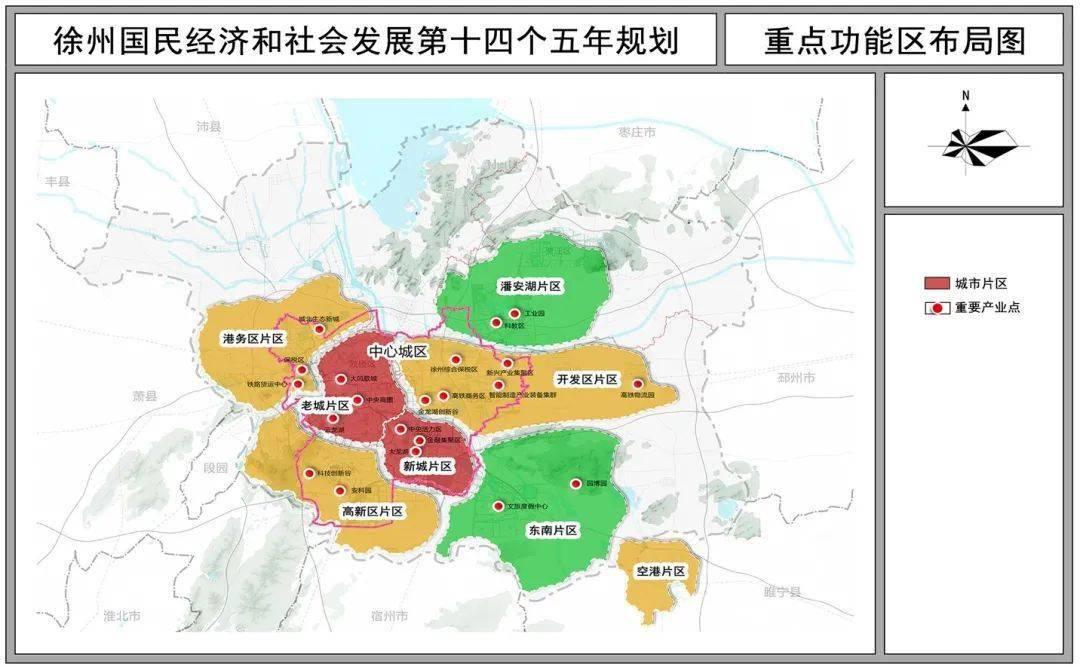 江苏徐州2021年gdp是多少_长春gdp全国排名2020 2020长春大雪图