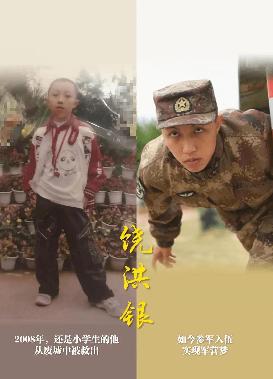 重生解放军之最小师长 15岁井冈山当红军