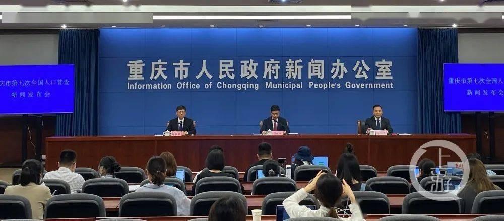 重庆总人口有多少人口_农村人口占全国总人口