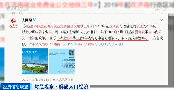 广州上千名老板街头举牌被工人挑:月薪过万难招工的照片 - 8