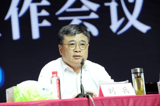 陕西广电融媒体集团(台)2021年度工作会议召开