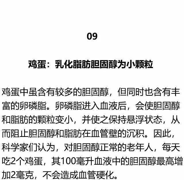 赢咖4娱乐注册-首页【1.1.2】