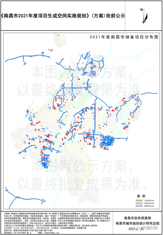 邵阳市邵东2021年gdp_2018年邵阳地区GDP新鲜出炉,邵东第一,洞口第三,武冈