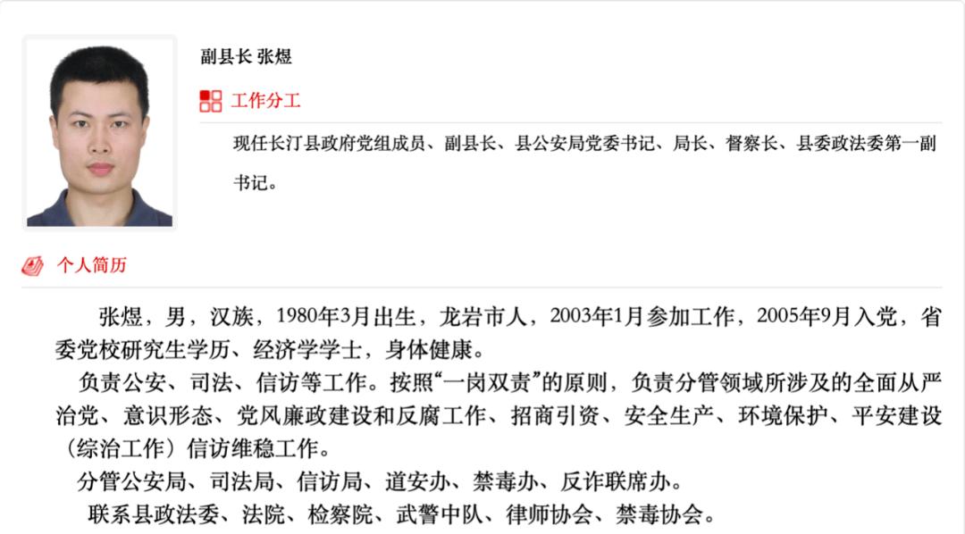 留美歸來,這位香港博士堅定逐夢大灣區