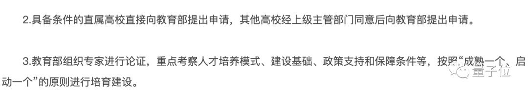 """期待信心深耕:中國發展高層論壇企業熱議""""中國機遇"""""""