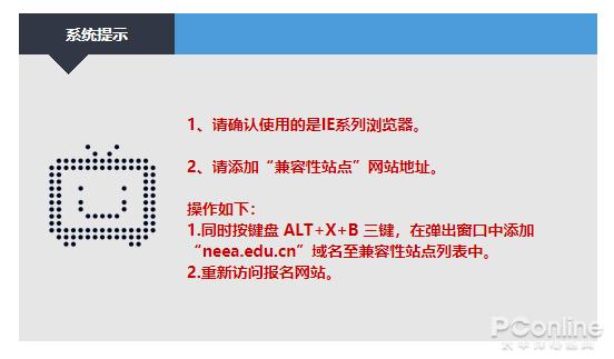一代浏览器霸主IE宣布死亡 回顾传奇的一生的照片 - 29