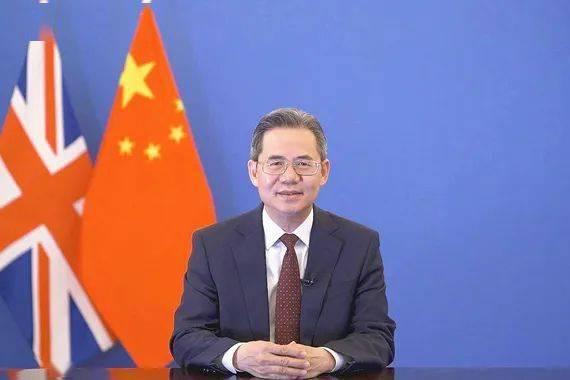 郑泽光履新中国驻英大使