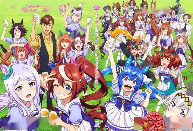"""马娘大集结!《赛马娘》第二季动画的原画集封面 在""""Twinkle Series""""当中获得胜利"""