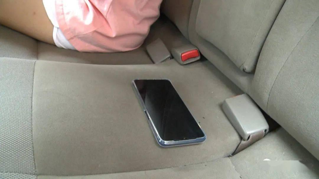 南宁一女士手机落在网约车上,想要寻回,司机开口先要钱
