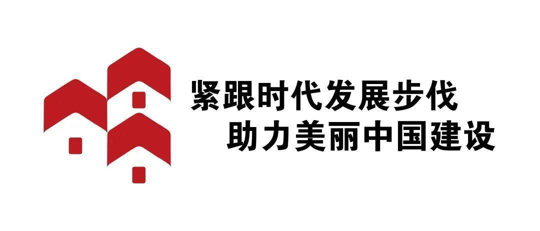 中南集团 城乡高质量发展共创者