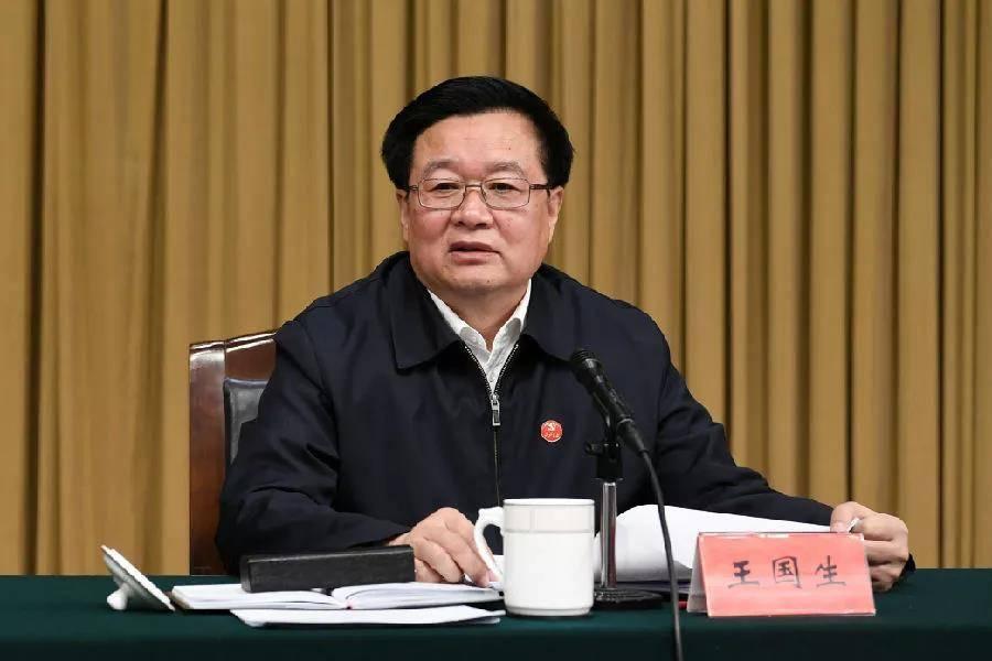 卸任河南省委书记后,王国生有新职
