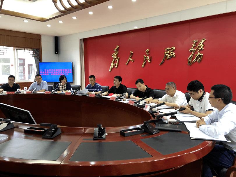 今天,都江堰市政府召开第108次常务会会议,对这些重点工作提出要求!