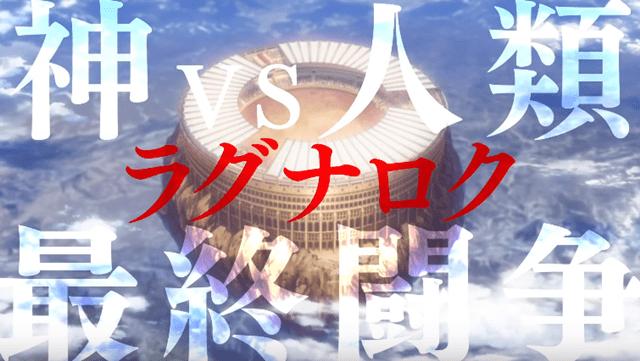 网飞公开动画《终末的女武神》第二弹正式PV「Another Side」多名角色形象在列