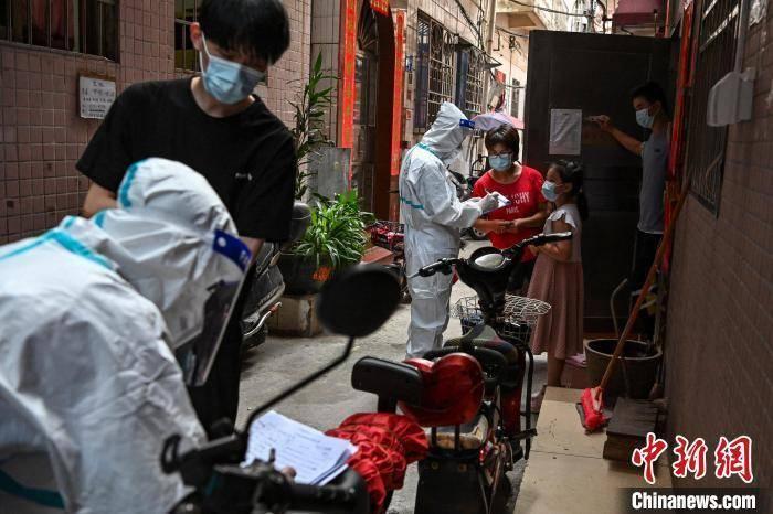 广东防疫:不慌不乱首批区域解封 对外开放大门始终敞开