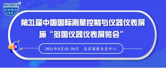 """新大新董事长_""""心连心""""带动""""新大新""""广州新大新以党建促经营"""
