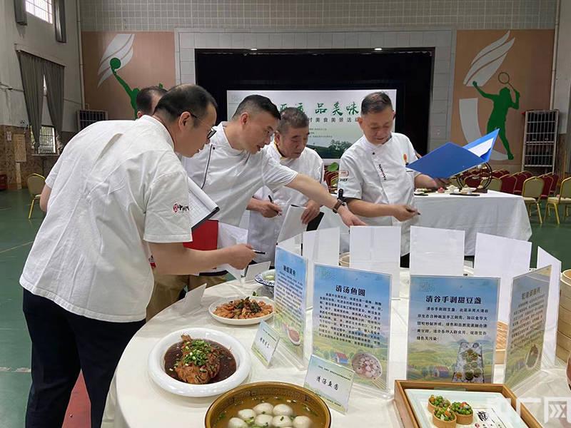 杭州:迎亚运 品美味