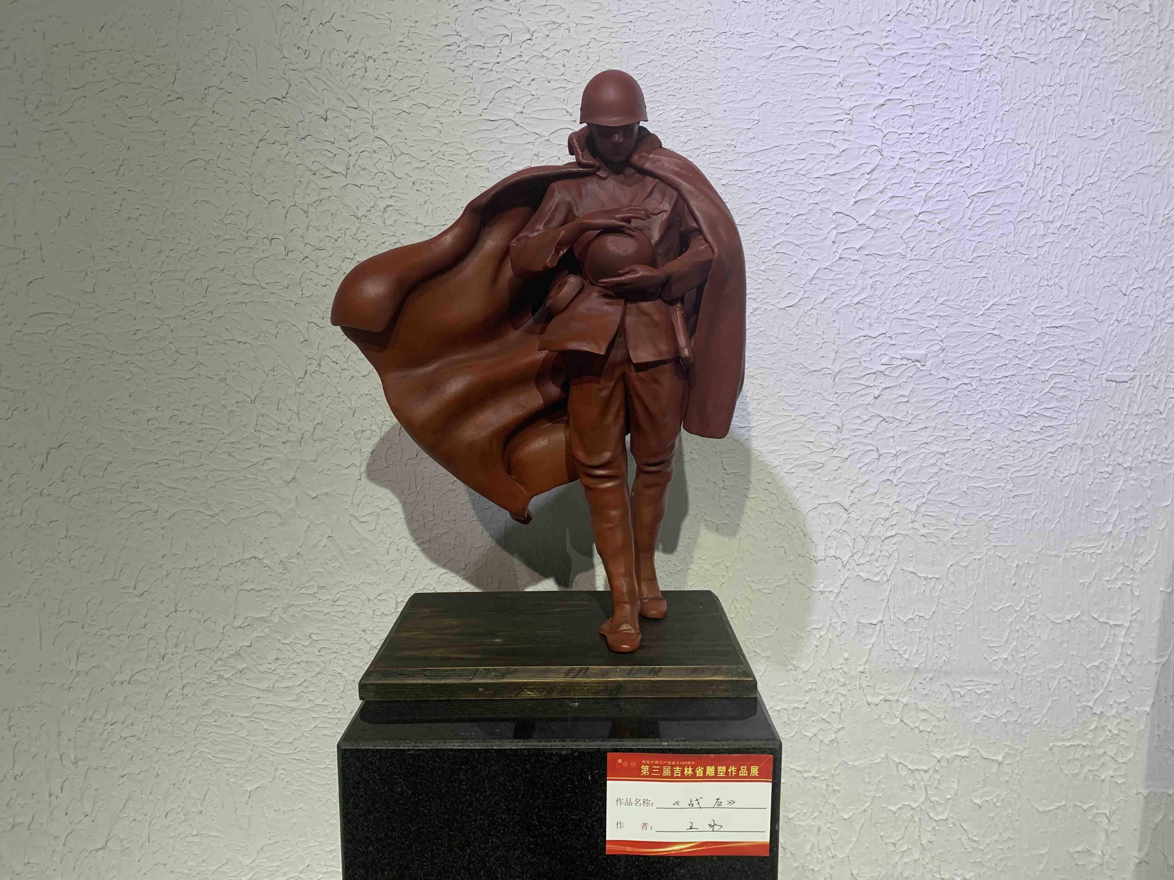 观展丨第三届吉林省雕塑作品展开幕