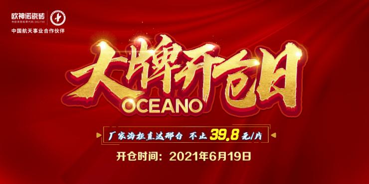 cc彩票app下载-首页【1.1.5】