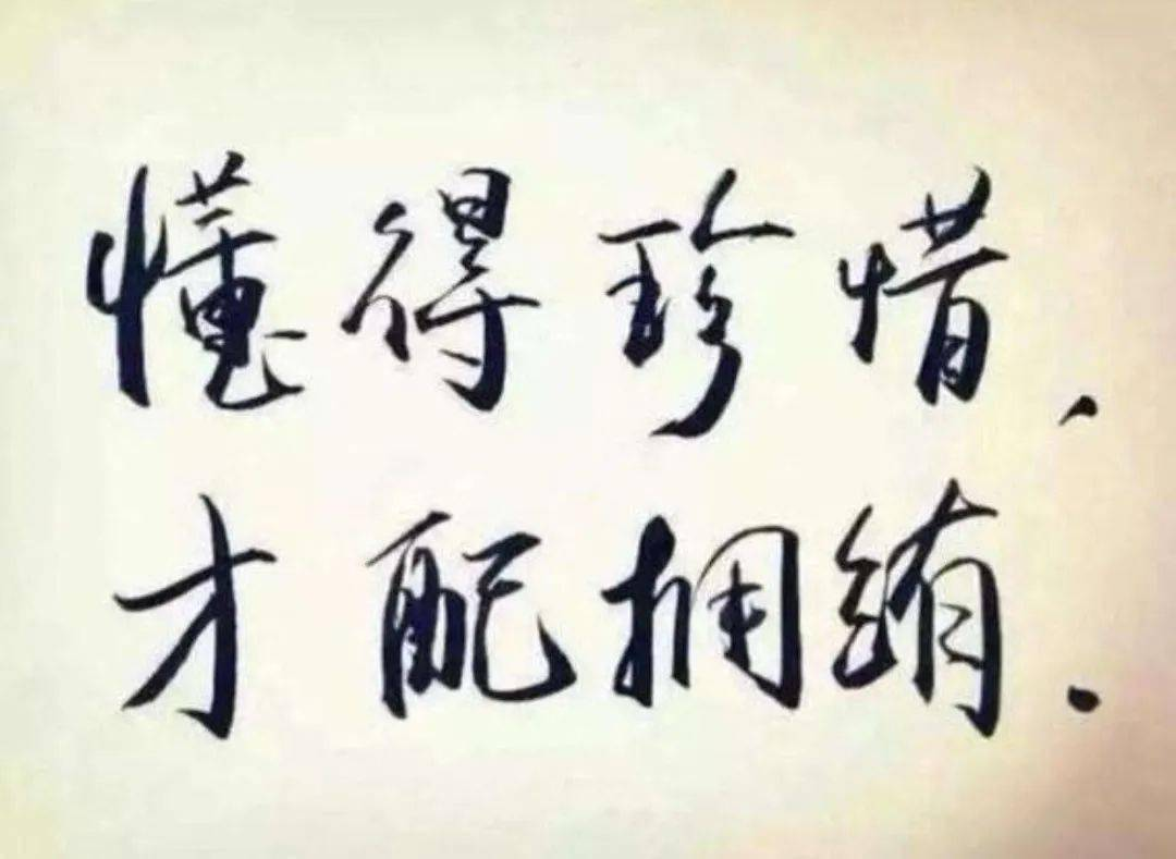 """好好体会下""""下意识的行善,才是行善,有目的的行善,不是行善"""""""