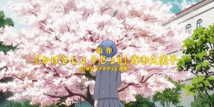 将于今年年内播出TV动画《歌剧少女!!》公开第2弹PV