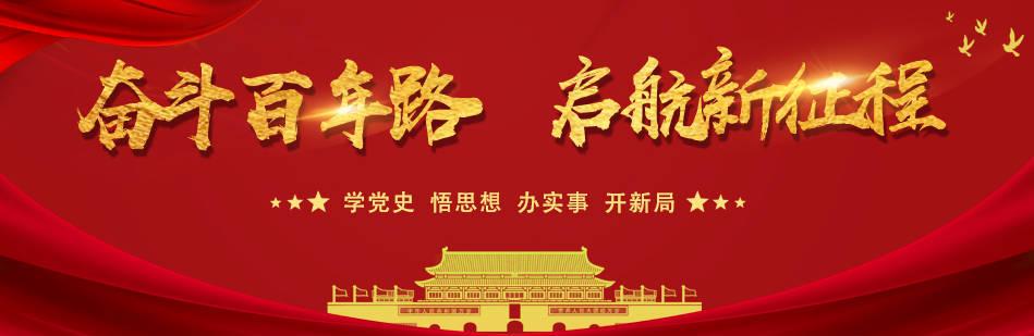 """九寨沟县基层""""宣讲+"""" 新模式让党史学习教育更接地气"""