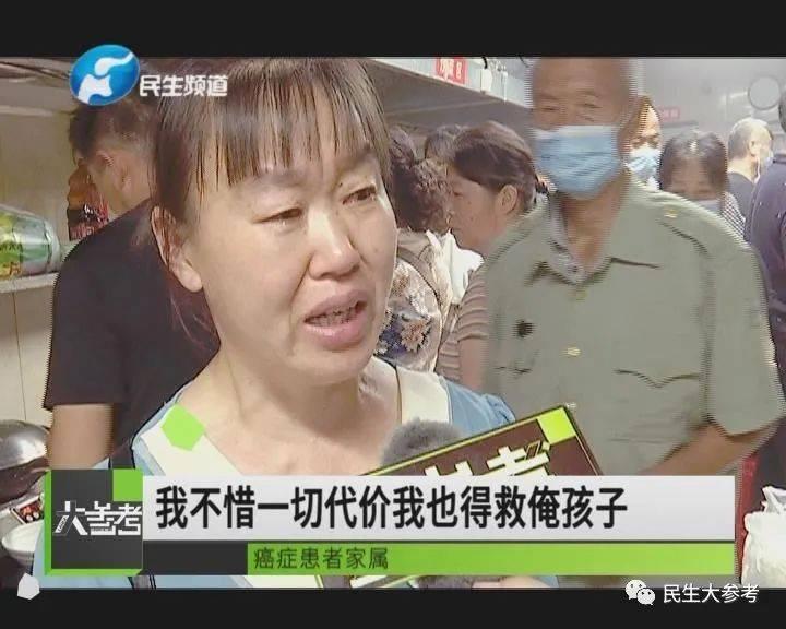郑州抗癌厨房做饭5元,6年不涨价!老板:资金仅能维持3个月