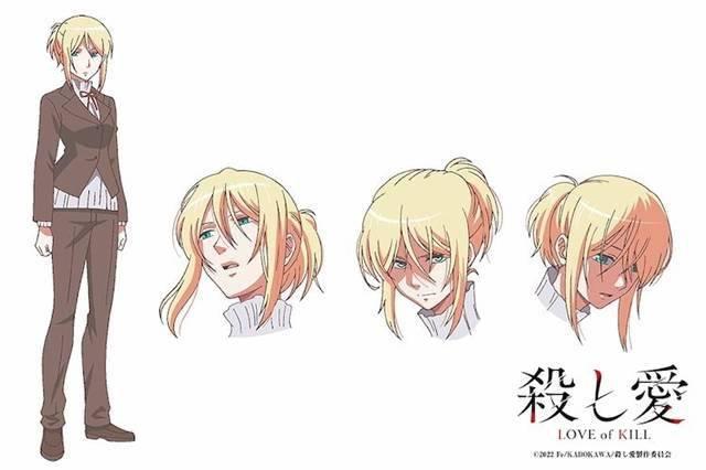 动画《杀爱》宣布动画化 公开主角夏朵·戴维斯和宋良博的人设图