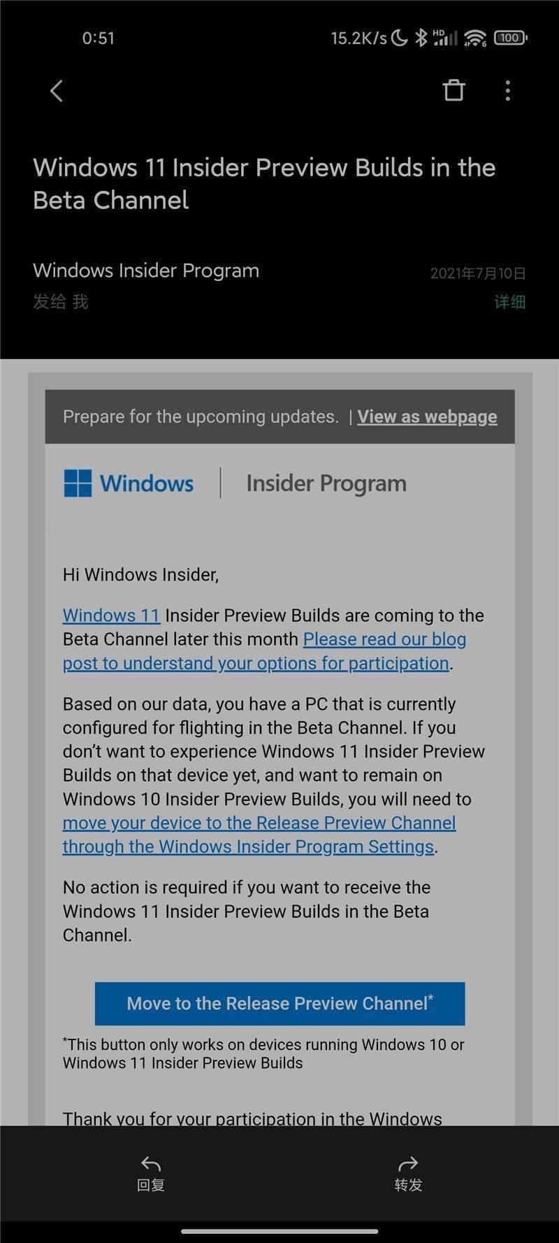 微软称Win11预览版Beta将在7月底发布:操作和通知中心改进且增加更多圆角UI