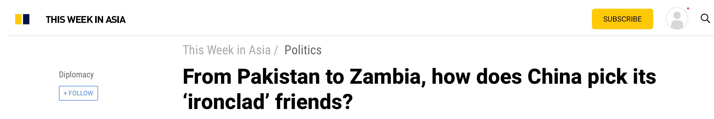 """从巴基斯坦到赞比亚 港媒列出中国14个""""铁杆朋友""""-家庭网"""