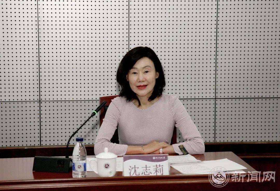 沈志莉十余年匿名诬告20余次 涉8名局级干部-家庭网