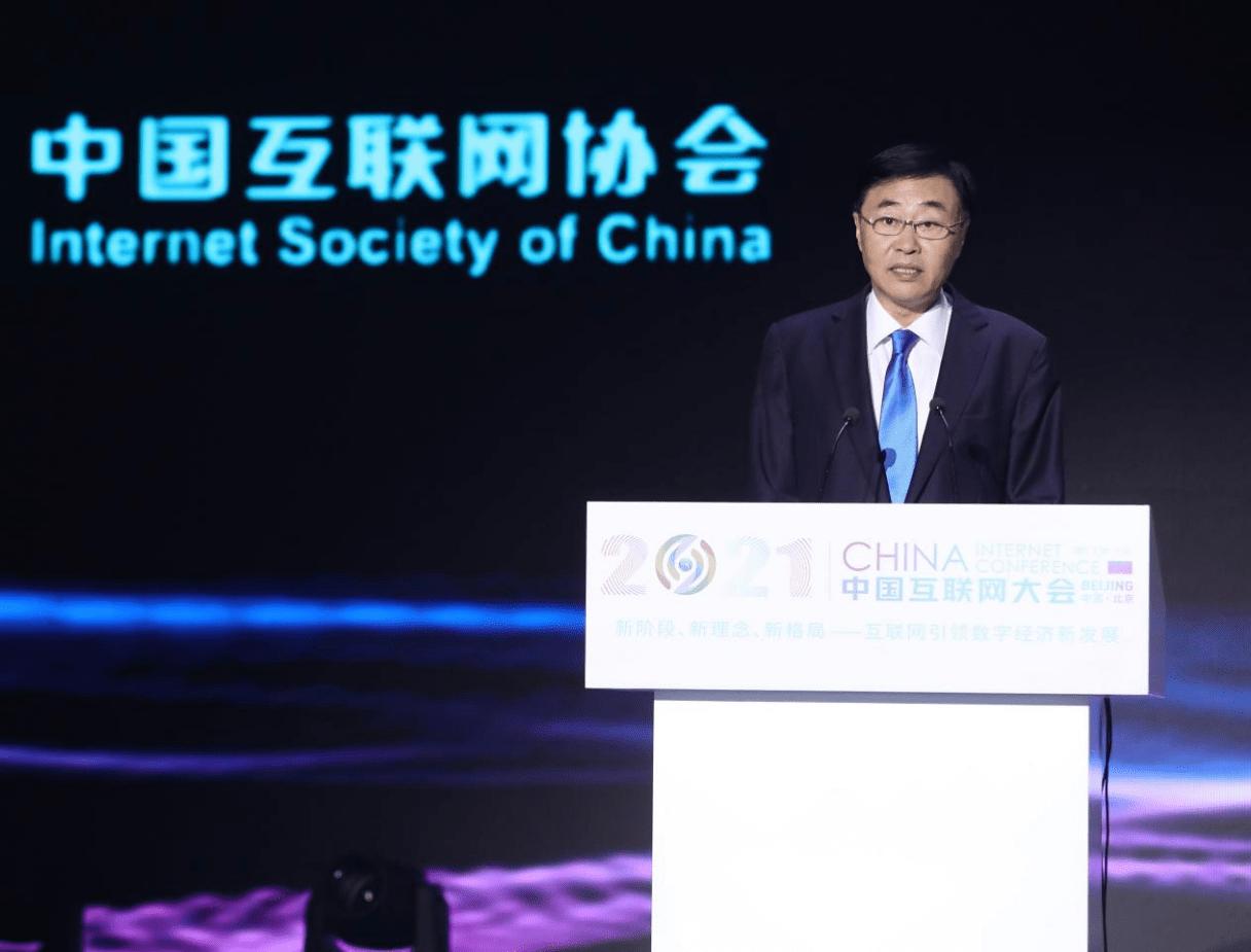 中国互联网协会理事长尚冰:超前部署6G等新型网络技术研发和产业布局