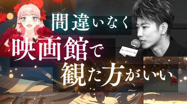 动画电影「龙与雀斑公主」公开最新宣传PV插图