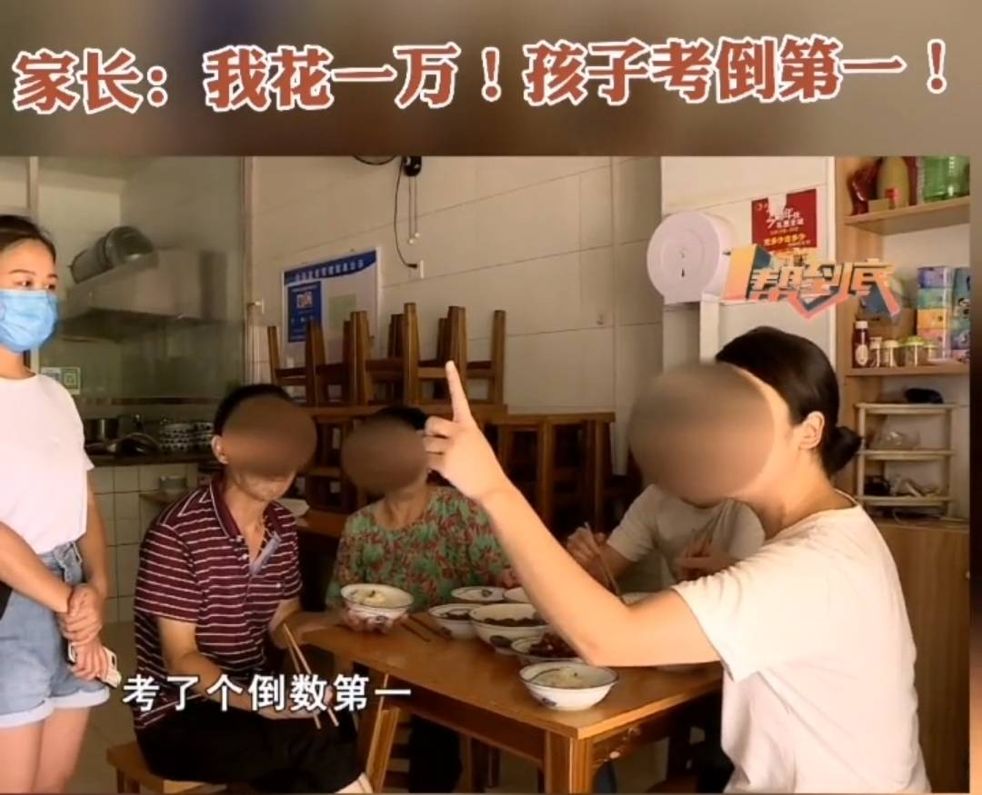 长沙大学生做家教被扣工资,还要倒贴伙食费?家长:孩子考了倒数第一!