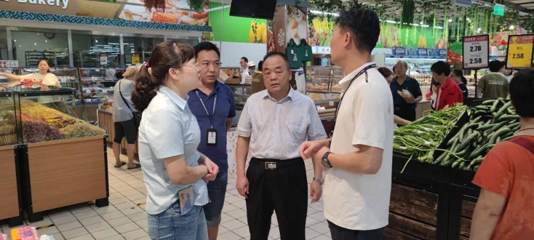 郑州市市场监管局:严禁各大超市、便利店囤积居奇哄抬物价