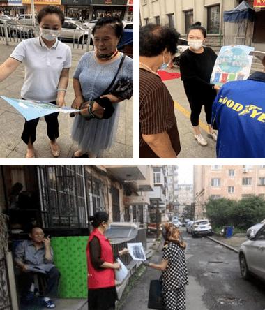 【创城进行时】安埠街道各社区扎实推进文明城市创建工作