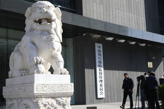 银保监会副主席梁涛:不可对传统高碳行业冒进式抽贷断贷