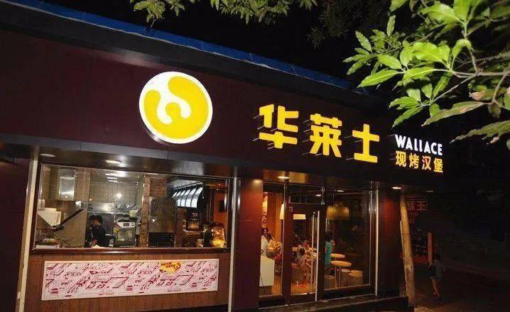 中国快餐之王华莱士,为什么脏得可怕?52y
