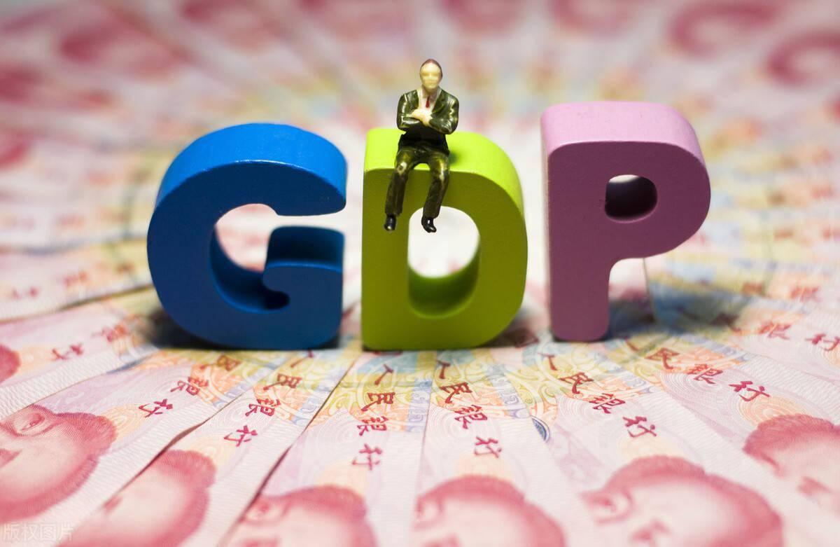 gdp超过美国_总量约11.3万亿美元!上半年金砖五国GDP全部出炉,首次超过美国