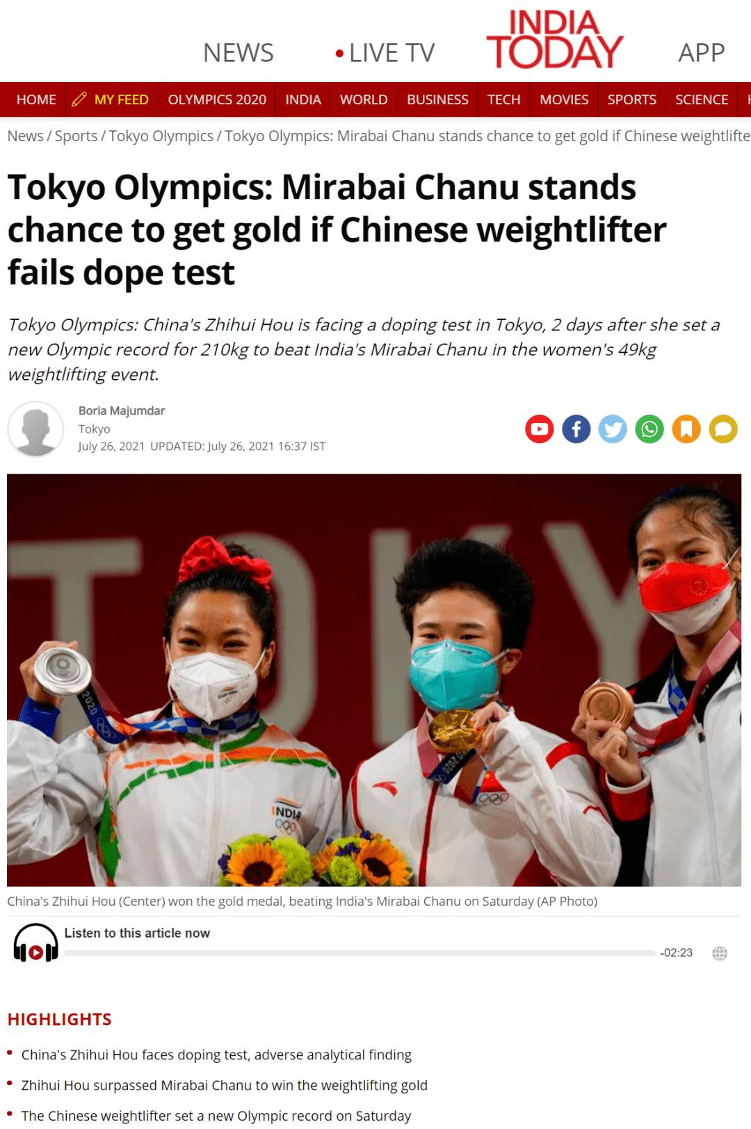 为啥印度的奥运奖牌那么少?