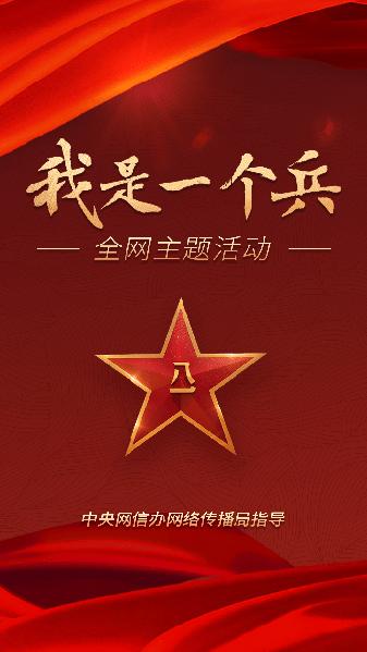 静宁县|燃残躯抒写忠诚——老红军余新元数十年讲党史