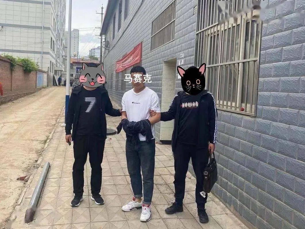 华亭:以恋爱等为由诈骗8名女性,该男子在出租屋被警方抓获...