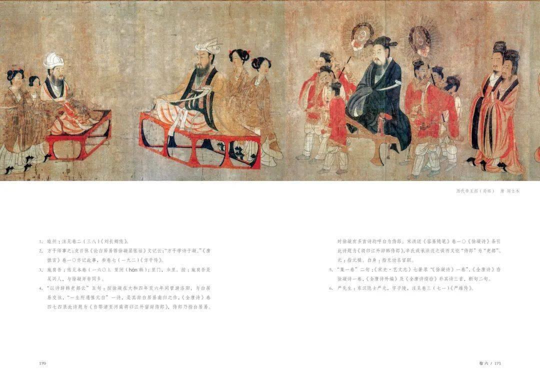 唐朝才子卢照邻的一生是什么样?选择投水而死是为何? 卢照邻最出名的诗句