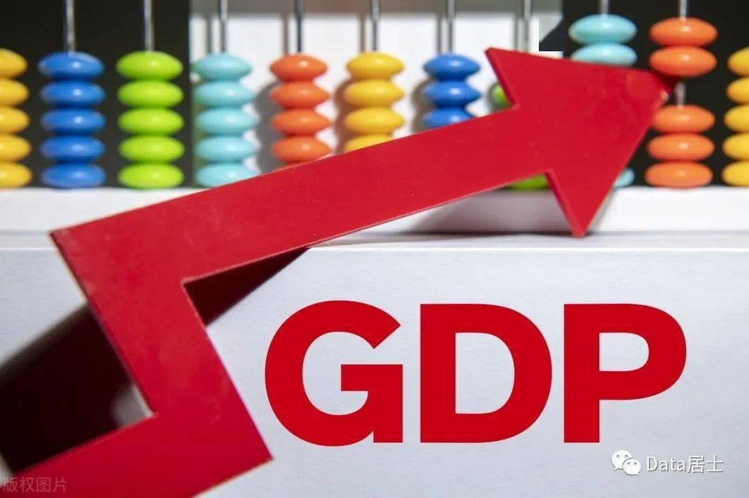 长三角城市gdp_淮安欲打造长三角北部中心城市,五年后GDP百强进前50位