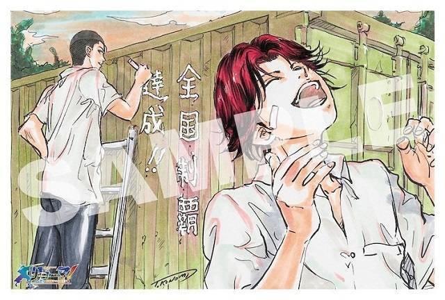 许斐刚「龙马!新生剧场版网球王子」特典插画卡公开插图(3)