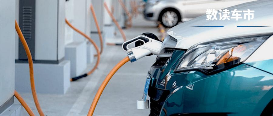 年中 新能源汽车市场显现四大特点