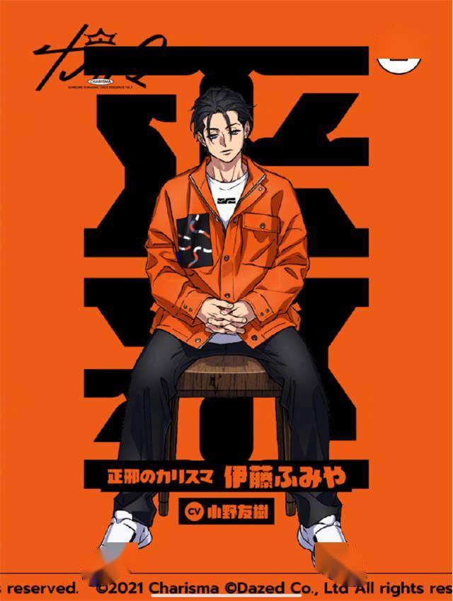 「催眠麦克风」新企划「カリスマ」公布角色最新CAST插图(2)