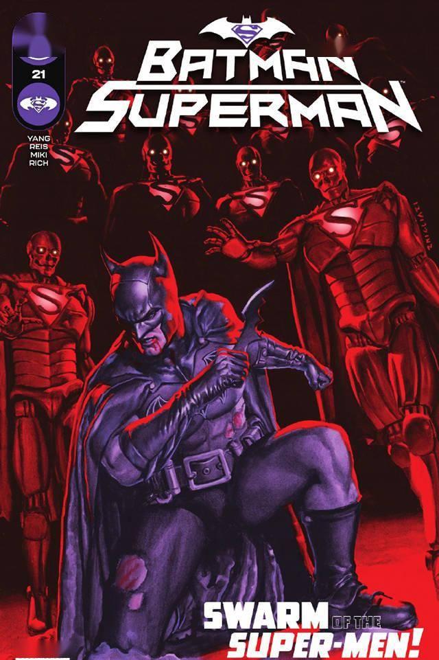 「超人与蝙蝠侠」第21期正式封面公开插图