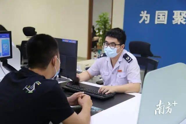 涨了!广东工伤保险待遇调整