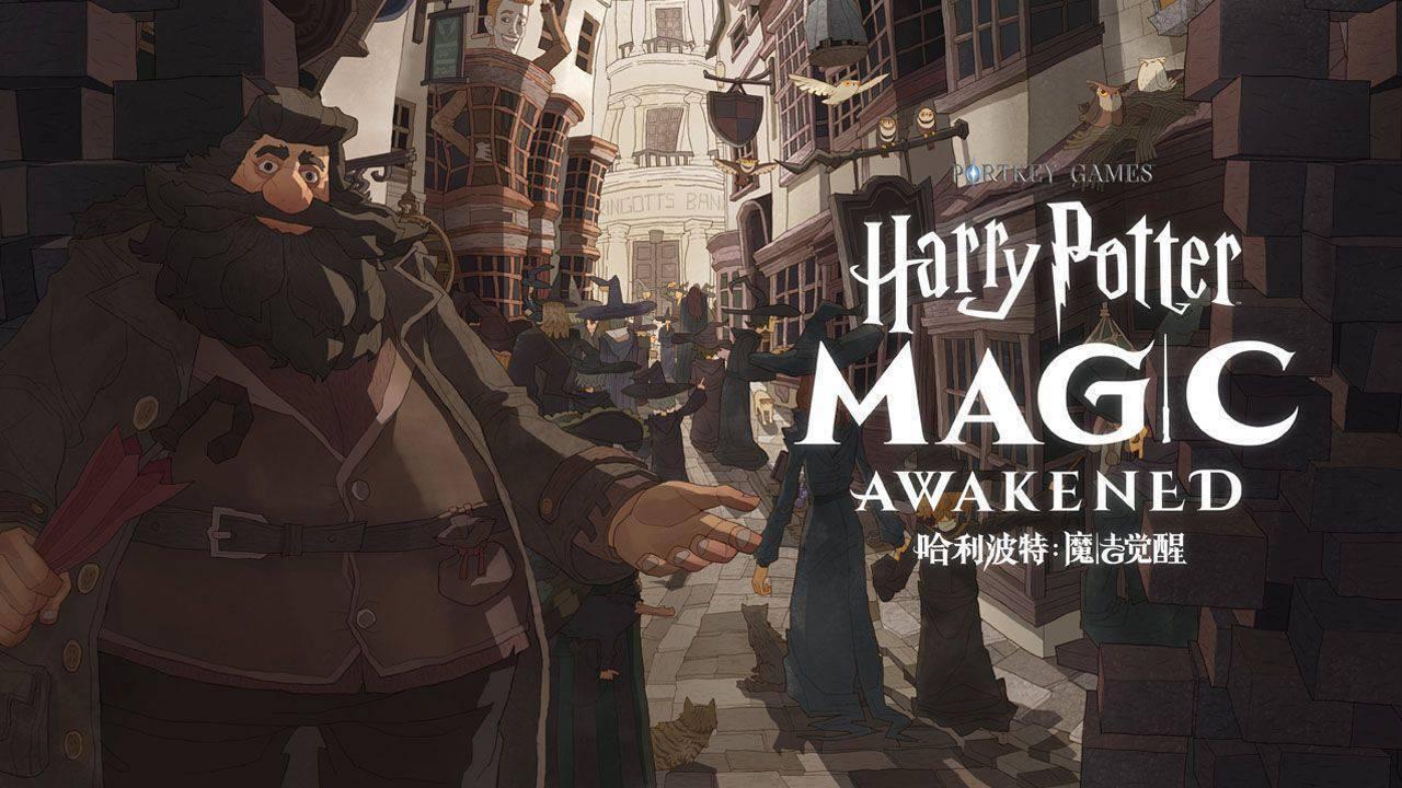 《哈利波特:魔法觉醒》新手必看攻略插图