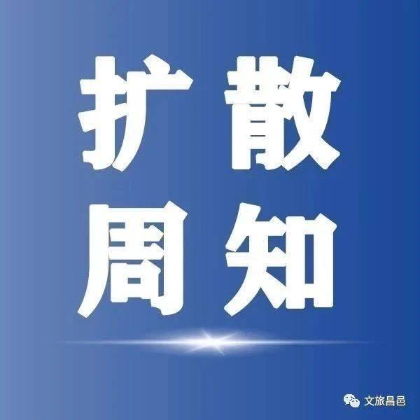 """【防疫微课】新变化!健康码、行程码""""二码合一""""!"""